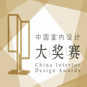 中国室内大奖赛