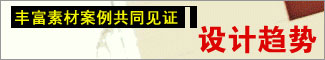 乐虎体育直播app趋势