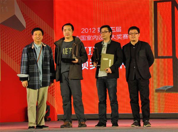 司孙华锋主任颁奖-CIID第十五届中国室内设计大奖赛 学会奖 盛大举行