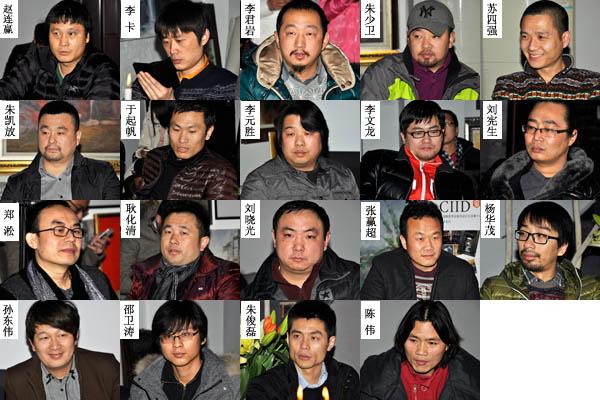 刘宪生先生,于起帆先生,耿化清先生,郑淞先生,河南优秀设计师杨华茂先