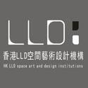 香港玲珑艺术设计